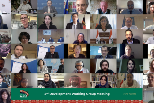 2nd Development Working Group Meeting