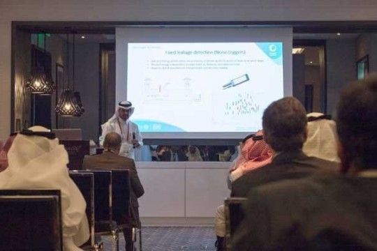 G20 Side Event: Saudi Water Forum 2020